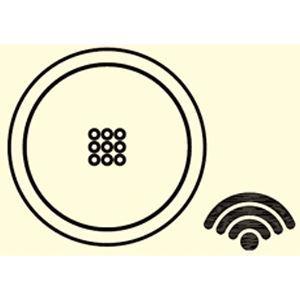 Accessorio Ricarica Wireless [+€194,00]